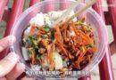 云南夏季必吃:酸辣凉卷粉,辣椒拌水果,没吃过的都不算本地人