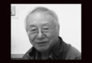 悼念刘云仁先生,留有利息在人间
